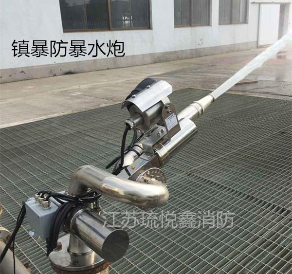 镇暴防暴水炮和消防车水炮区别